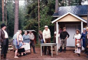1985 Silkkikivi